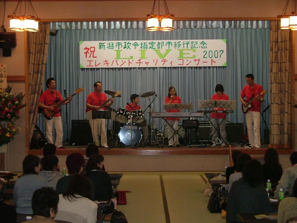 006-20070211-img48.JPG